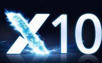 HONOR X10将于5月20日上市 配备5G和四个摄像头