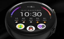 华为子品牌荣耀已经在推出了三款新的智能手机