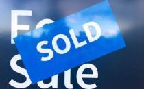 CME将通过BNY Mellon协议推出回购期货
