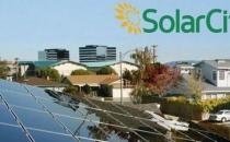 SolarCity第一季度营收增加一倍净亏损减少41%