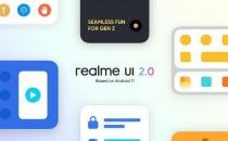 互联网动态:基于Android11的RealmeUI2.0将与Narzo20系列一同发布