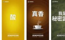 30周年的纪念日长城汽车发布了三大技术品牌