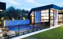 诺斯科特的房价记录被446.5万澳元打破