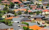澳大利亚专家推动经济适用房战略