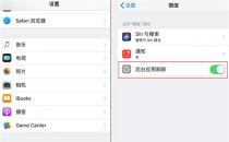 手机资讯:iPhone XS电池不耐用怎么办如何保养