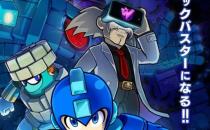 Capcom刚刚发布了洛克人VR游戏