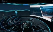 VIVE Sync更新允许没有VR耳机的与会者参加虚拟会议