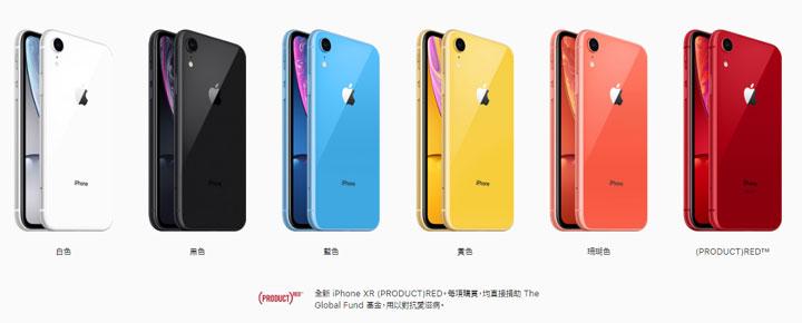 红版 iPhone XS 是特供吗?为什么会有红色版本的 iPhone?