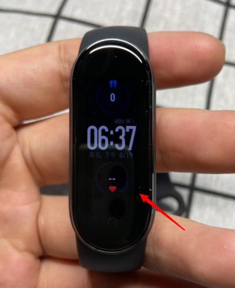 小米手环5怎么连接手机