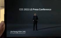 LGRollablePhone可能会被取消LG已经否认了谣言