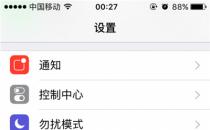 手机资讯:iOS9 中如何设置侧键开关功能