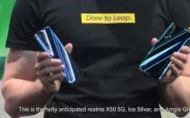 Realme X50 5G在欧洲开始销售