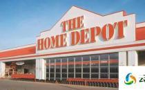 Home Depot的股息收益率为2.5% 高于标准普尔500指数约2%的收益率