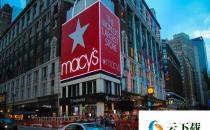 梅西百货公司表示由于零售业破产100亿美元的销售额即将被抢购一空