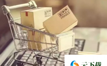 电子商务专业公司Flipkart和亚马逊在的销售急剧回升