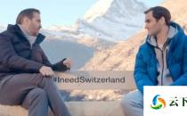 罗杰费德勒与瑞士旅游局合作