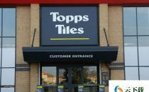 Topps Tiles以1810万英镑的价格出售总部和仓库