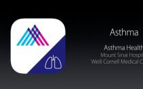 哮喘研究证明ResearchKit数据与其他研究相比是准确的