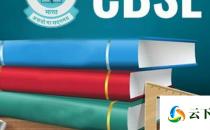 CBSE推出在线科学和数学互动计划
