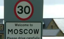 英国的城镇和村庄与世界上最著名的目的地同名