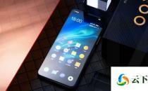 iQOO举办新品发布会正式发布iQOO家族全新的Z系列产品iQOO Z1