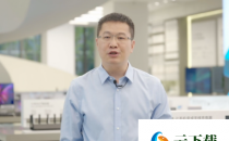联发科正式发布天玑系列5G SoC新品 天玑820