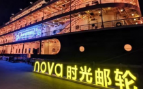 评测华为nova5与日产Nissan推出智能手表的价值在哪