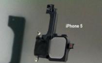 泄漏的照片显示涉嫌新的iPhone扬声器