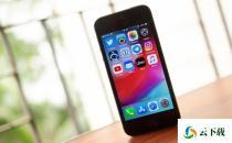 苹果发布适用于旧版iPhone和iPad的iOS 12.4.7