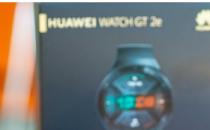 华为可能会宣布推出Mate品牌的智能手表