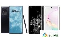 Galaxy Note20细节浮出水面以及Xperia 1 II成功上市销售