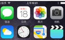 apple id是什么:了解什么是Apple ID,该如何注销
