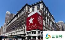 梅西百货公司预测第一季度销售额下降至30.2亿美元