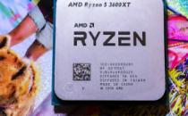 AMD锐龙53600XT评测