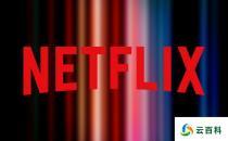 Netflix已在其高清兼容设备列表中添加了华硕ZenFone 6