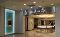 LVMH重新审视Tiffany&Co的收购