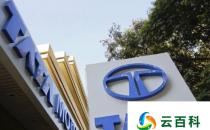 Tata Motors在20财年的净亏损收窄至1207.1亿卢比