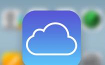 icloud:iCloud的作用