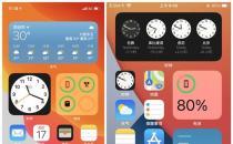 iphone12怎么移除小组件